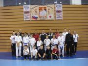 karate_ek_46